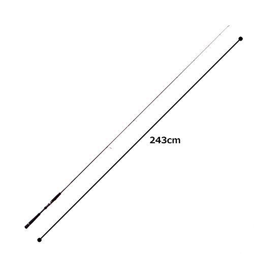 メジャークラフトエギングロッド2代目ソルパラXSPX-862EL-8.6フィート(約262cm)釣り竿