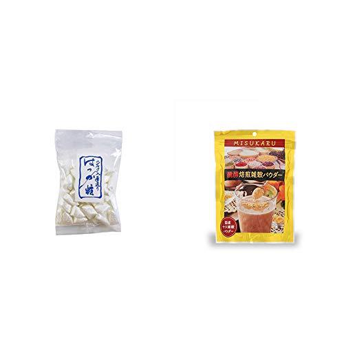 [2点セット] シルクはっか糖(150g)・醗酵焙煎雑穀パウダー MISUKARU(ミスカル)(200g)