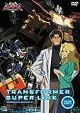 トランスフォーマー スーパーリンク 05[DVD]