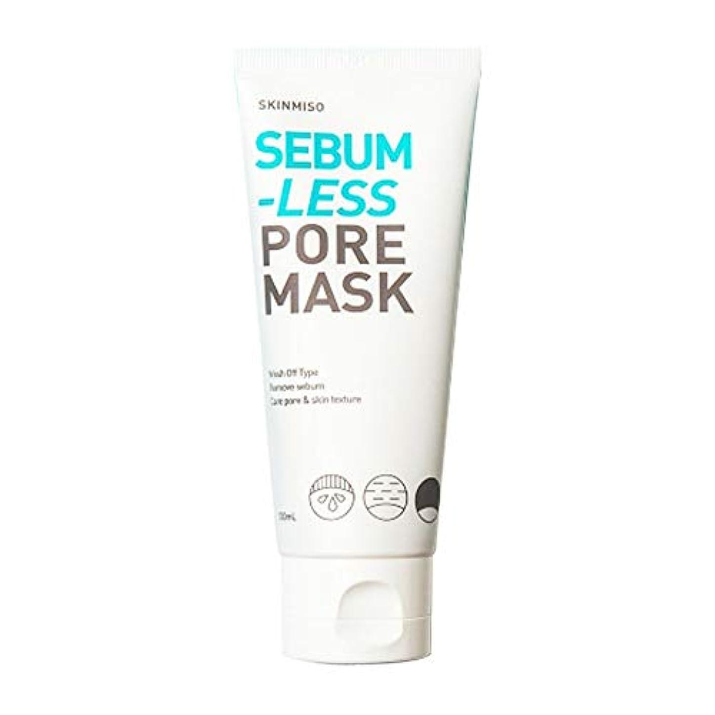 素晴らしいですグラディス当社[SKINMISO/スキンミソ] Sebumless Pore Mask/シーバムレスポアーマスク Skingarden/スキンガーデン
