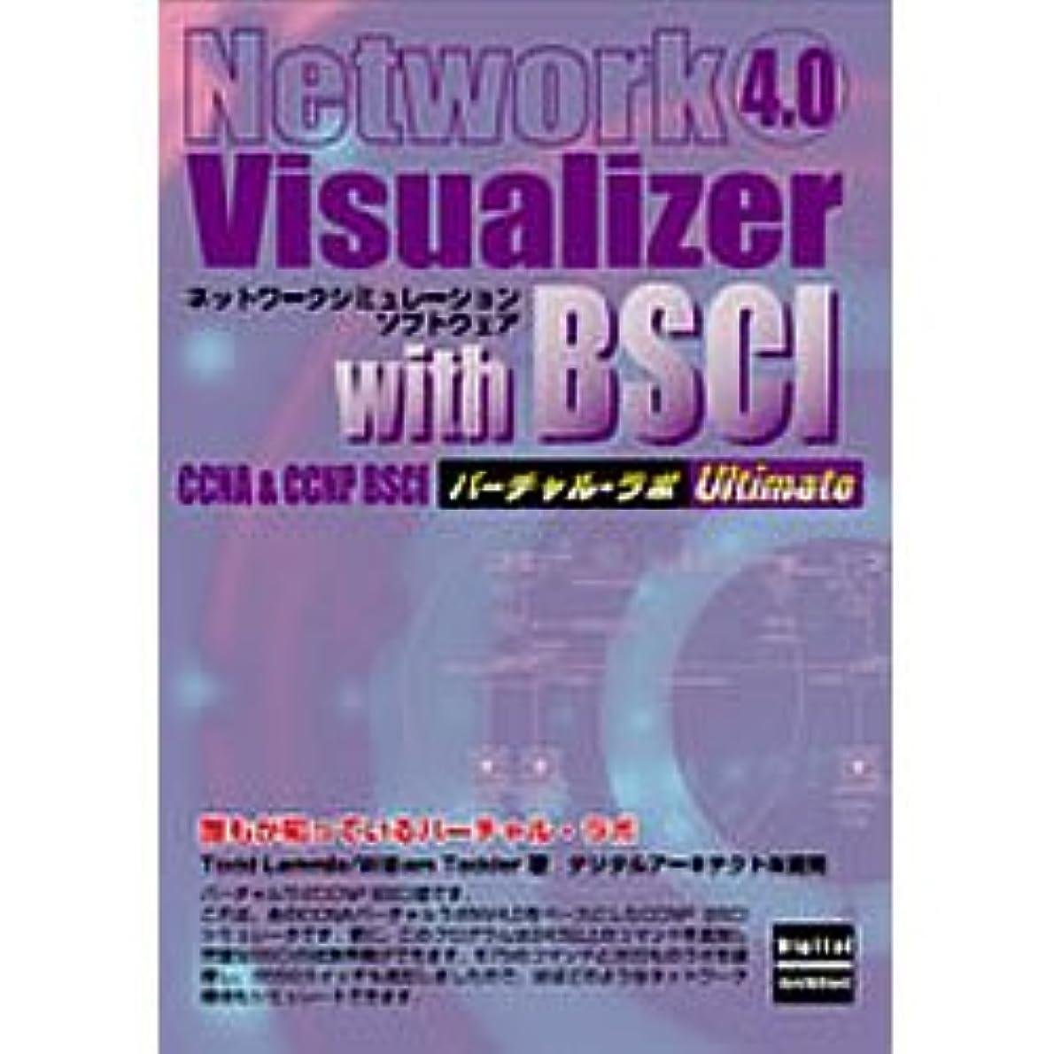 傀儡先見の明スリップシューズロジックベイン Network Visualizer 4.0 with BSCI(USB版)