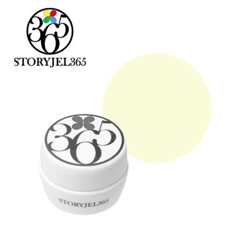 STORYJEL365 カラージェル SJM-111M ラッキーリズム5g