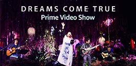 ドリカム3曲スペシャル先行配信 6/18からPrime Videoで限定3曲先行配信。プライム会員なら対象作品が見放題。