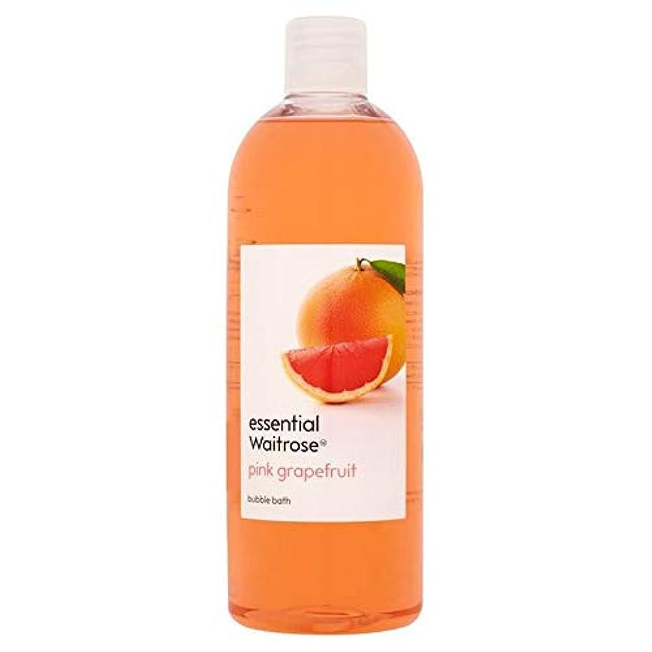 で出来ている貸し手発表[Waitrose ] 基本的なウェイトローズの泡風呂ピンクグレープフルーツ750ミリリットル - Essential Waitrose Bubble Bath Pink Grapefruit 750ml [並行輸入品]