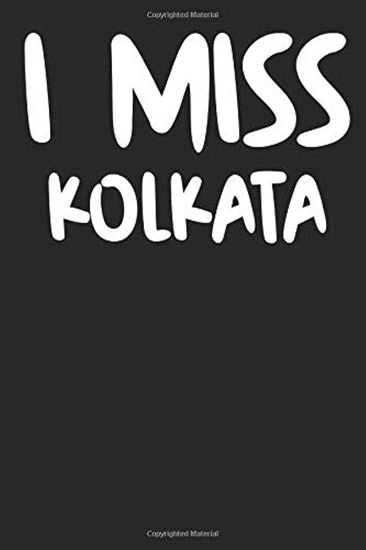 スティーブンソン拳ラフ睡眠I Miss Kolkata: A Notebook