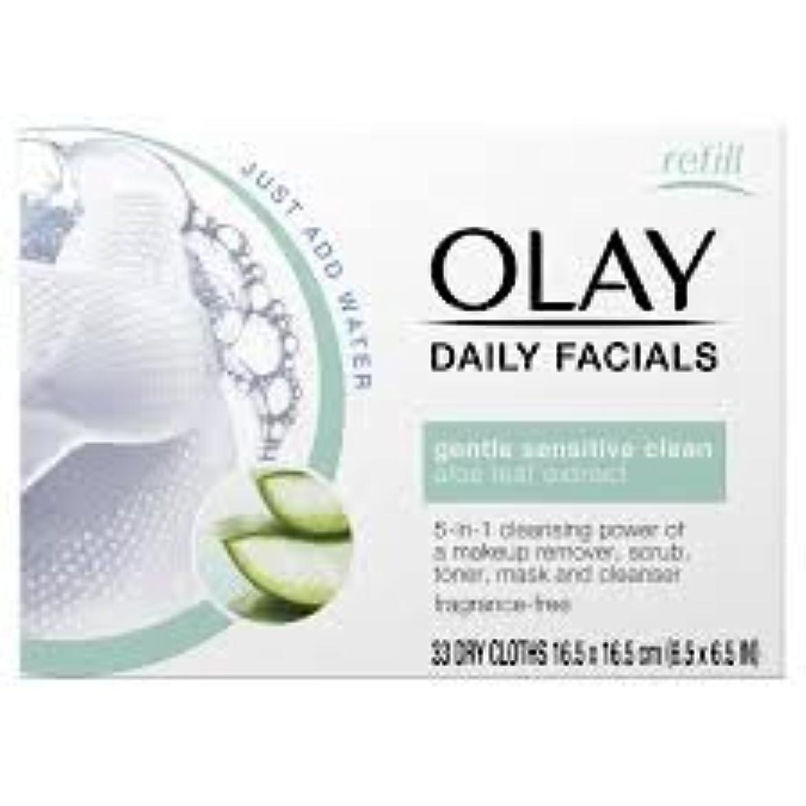ピック保証するアイロニーOLAY Daily Facials Water Activated Dry Cloths 5 in 1 Cleansing Power