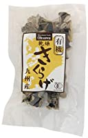 有機乾燥きくらげ(九州産)×7個                                              JAN:4932828060743