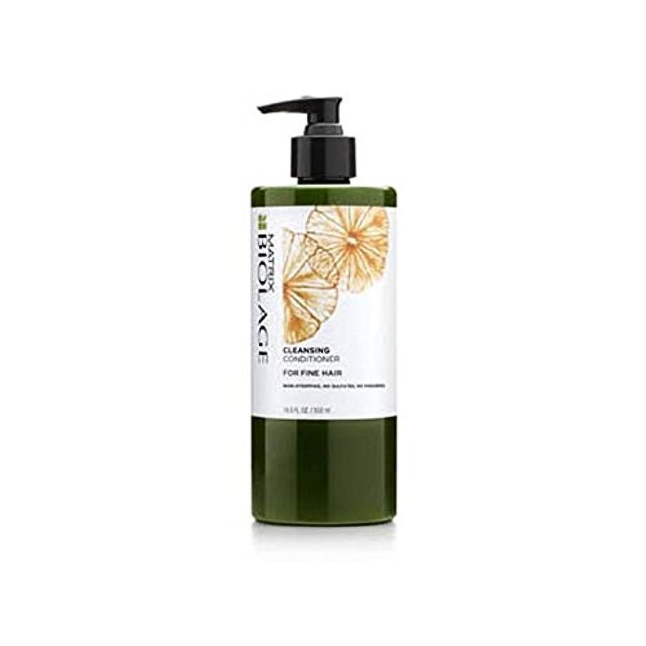 ゲージ飽和する物理的なマトリックスバイオレイジクレンジングコンディショナー - 細い髪(500ミリリットル) x4 - Matrix Biolage Cleansing Conditioner - Fine Hair (500ml) (Pack of 4) [並行輸入品]