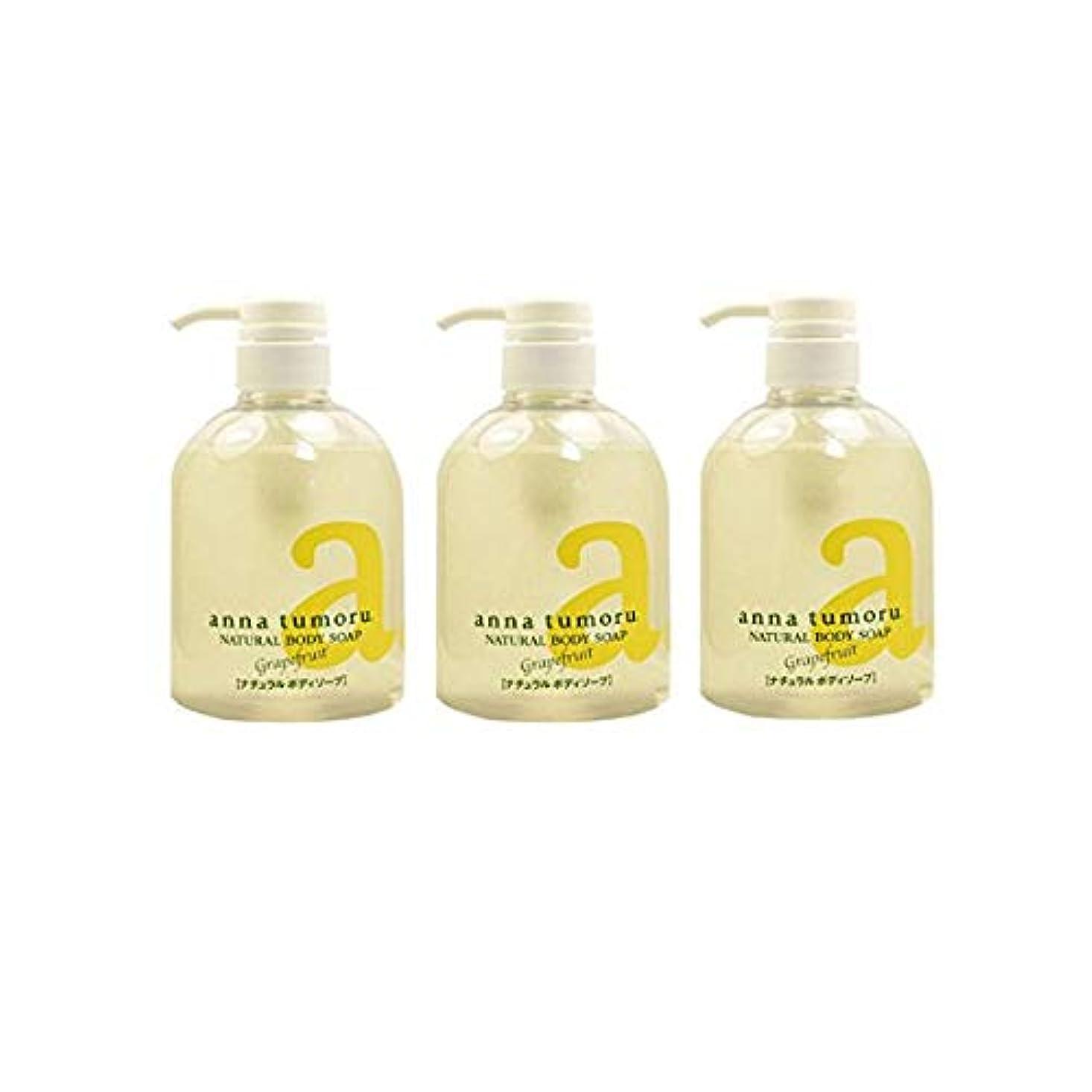 香水存在するバナーアンナトゥモールナチュラルボディソープ 3個セット(500ml×3本)完全無添加ボディソープ