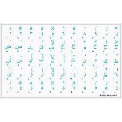 Qwerty Keys Arabisch transparente Tastaturaufkleber mit Blauen Buchstaben - Geeignet für Jede Tastatur