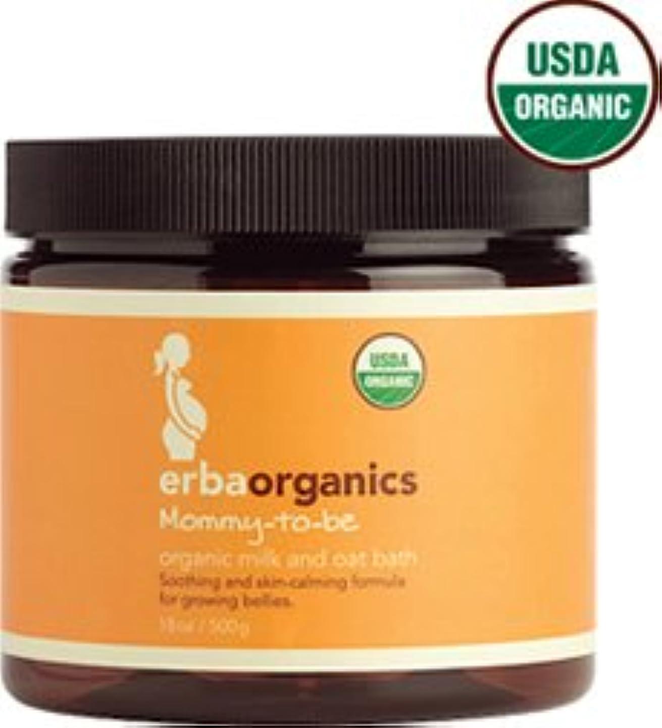 無駄急ぐ磨かれたerba organics〈エルバオーガニックス〉M&Oバスソルト 500g 《マミーライン オーガニック入浴料》