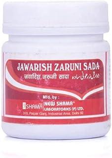 New Shama Jawarish Zaruni Sada (125g pack of 3) Useful in burning urination, dribbling & Renal calculi
