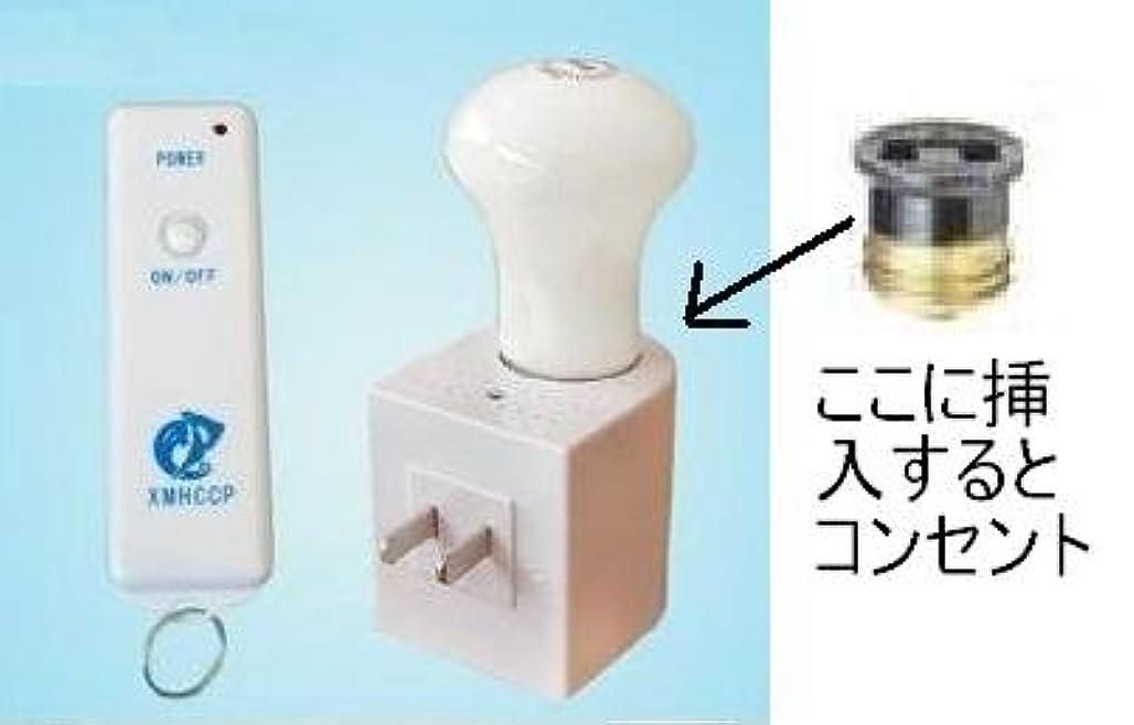 曲げるコンパス食堂ライティング用スポットライトのスイッチにはリモコンでON-OFFが1番