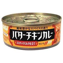 いなば食品 バターチキンカレー 115g×24個入×(2ケース)