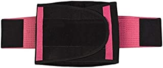 DORLIONA Men And Women Adjustable Elstiac Waist Belt Lumbar Back Support Exercise Belts Brace Slimming Belt Waist T Size ...