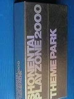 """PLAYZONE 2000""""THEME PARK"""" [VHS]"""