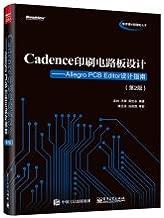 Best cadence pcb design Reviews