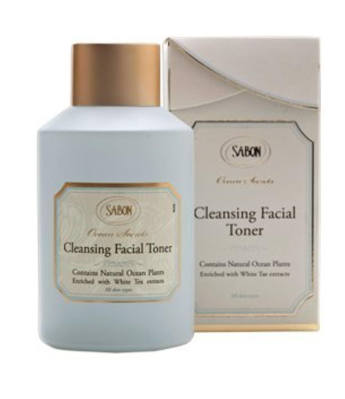 【SABON(サボン)】Ocean Secrets - Cleansing Facial Toner (125ml) 拭き取り用化粧水 イスラエル発 並行輸入品 海外直送