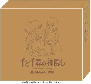 Sen-Spirited Away:Memorial Box