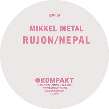 Rujon/Nepal