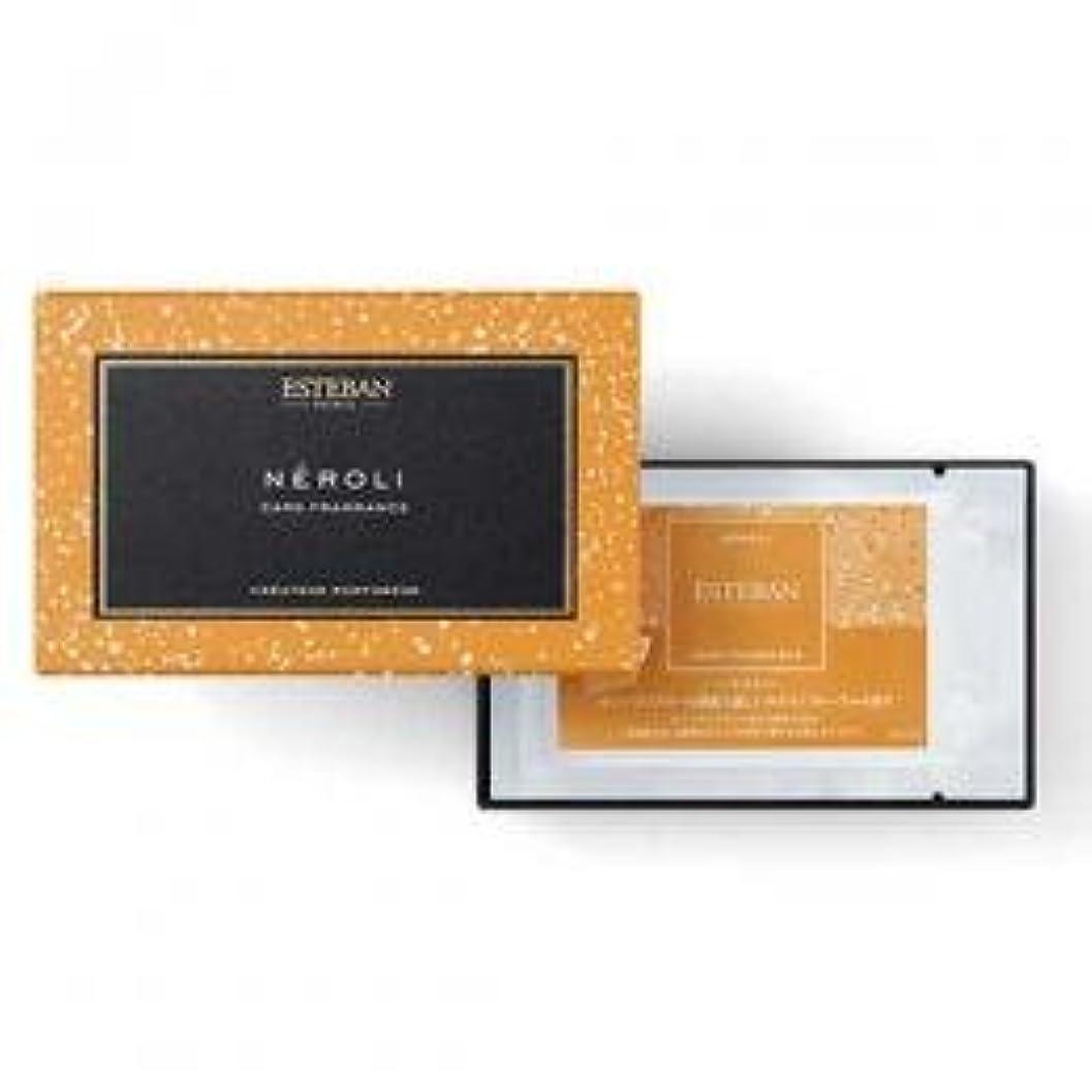 印象驚くべきコンデンサーエステバン カードフレグランス ネロリ