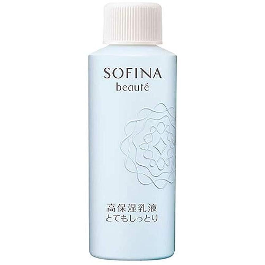 テーマ銀ビートソフィーナ ボーテ 高保湿乳液 とてもしっとり つけかえ用レフィル 60g [並行輸入品]