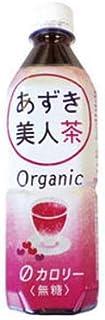 あずき美人茶(ペットボトル)500ml 12個セット