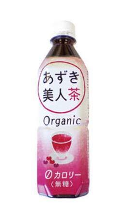 遠藤製餡 『オーガニックあずき美人茶』