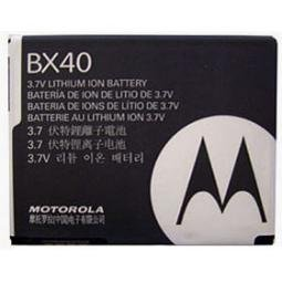 Original Batterie BX40 für Motorola V8