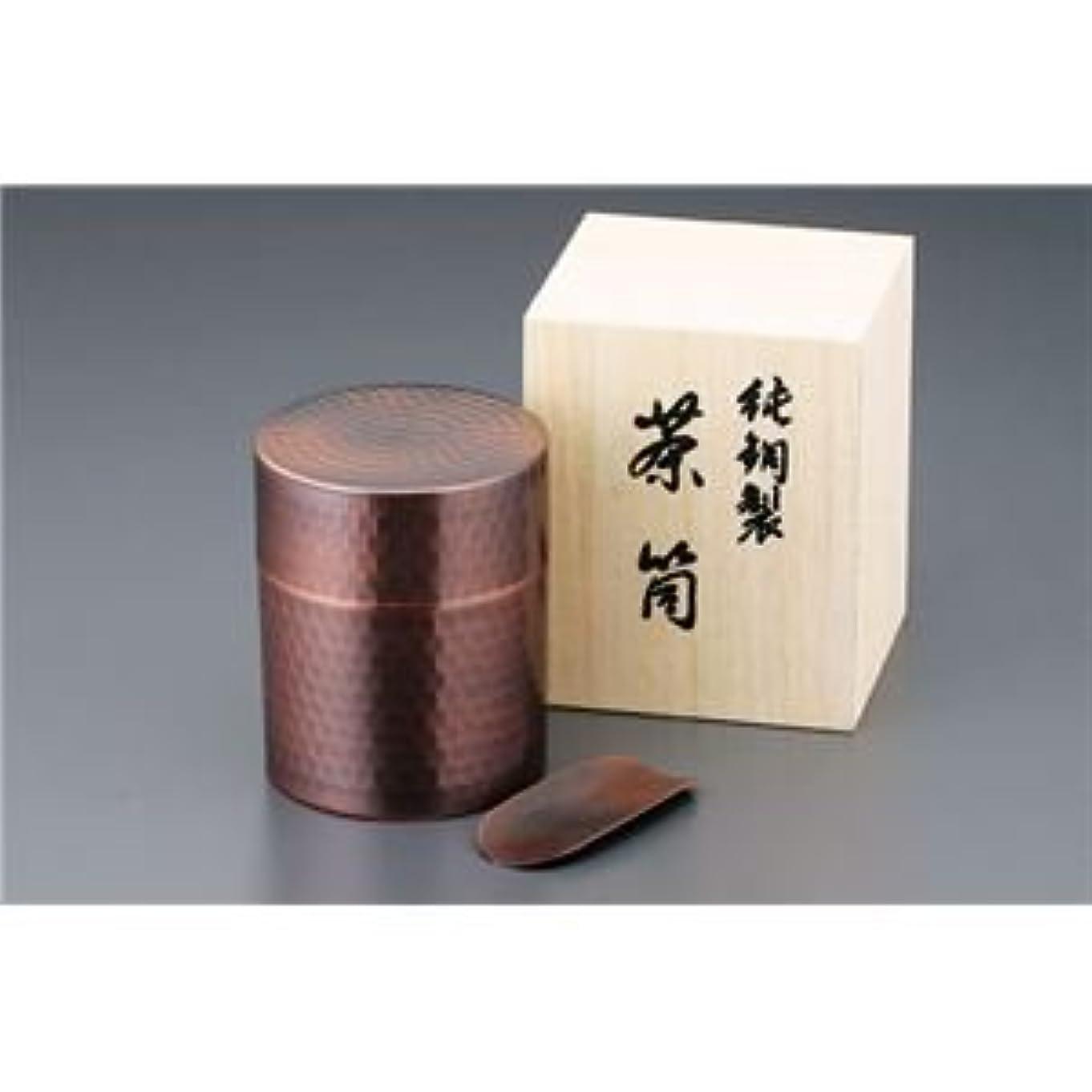 交差点礼拝上アサヒ 茶筒 (銅製品) CB-510 [簡易パッケージ品]