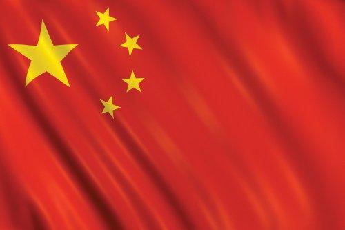 amscan Drapeau Chinois Grande Taille
