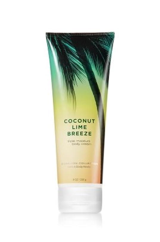 ブリーフケース頻繁に意気消沈したバス&ボディワークス ココナッツライムブリーズ ボディクリーム Coconut Lime Breeze Triple Moisture Body Cream [海外直送品]