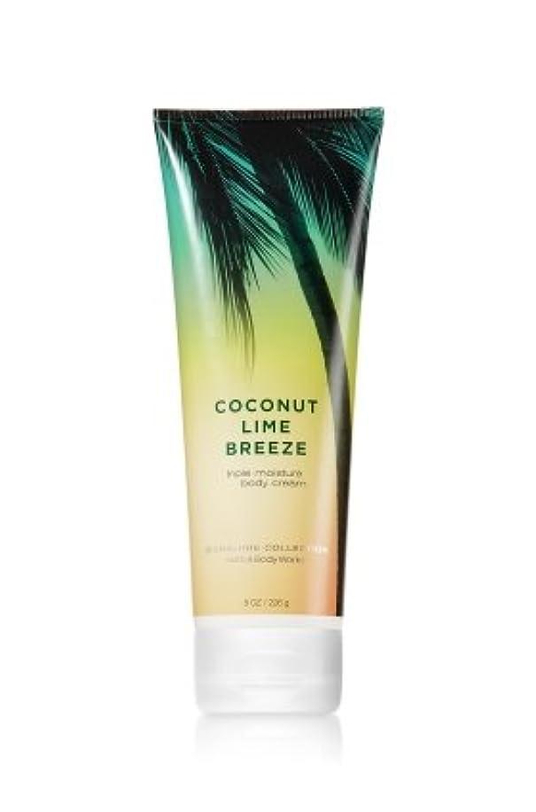 シマウマひいきにする保守可能バス&ボディワークス ココナッツライムブリーズ ボディクリーム Coconut Lime Breeze Triple Moisture Body Cream [海外直送品]