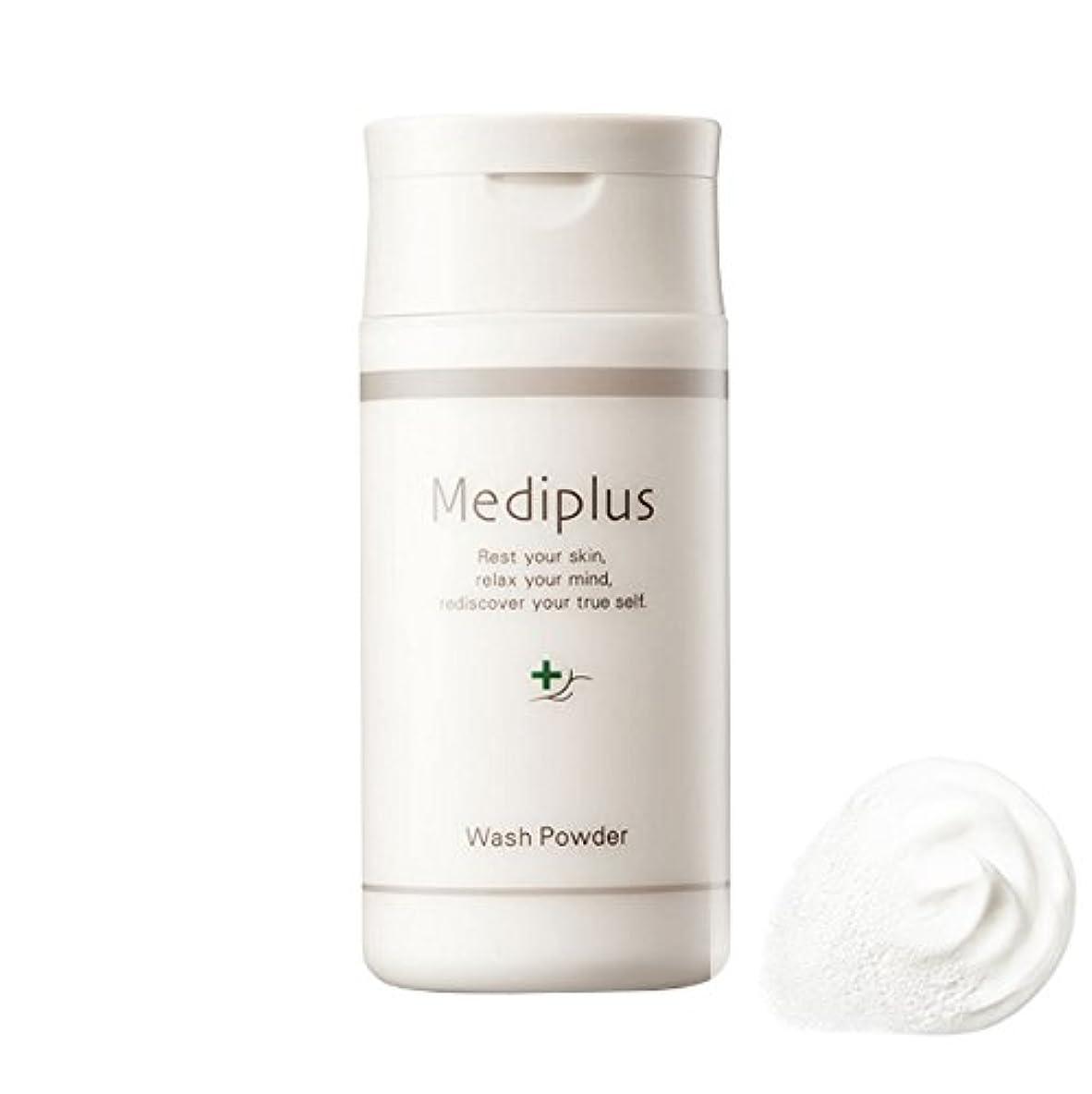アクセントオアシス抽象化【Mediplus+】 メディプラス 酵素洗顔料 ウォッシュパウダー 60g [ パパイン酵素 毛穴ケア ]