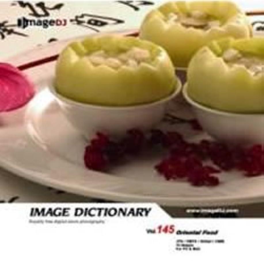 簡潔な皮肉除去イメージ ディクショナリー Vol.145 東洋の食物
