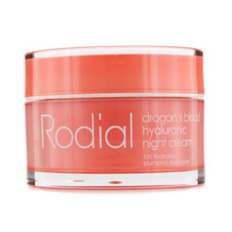 硬化する半島再集計[Rodial] Dragons Blood Hyaluronic Night Cream 50ml/1.7oz