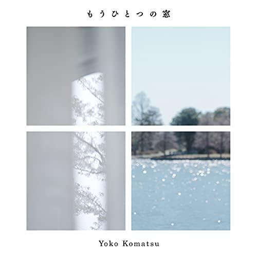 Yoko Komatsu