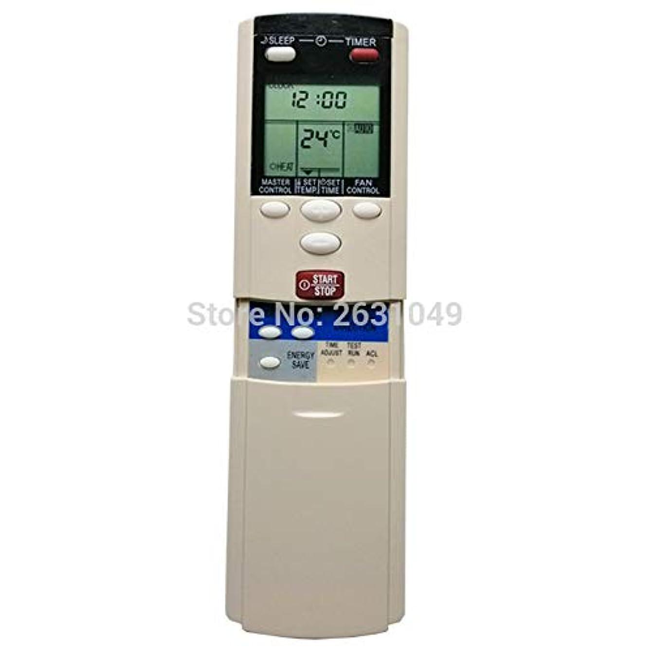 Calvas Replacement Remote for Fujitsu Air Conditioner Remote Control Model AR-DL5 AR-DL7 AR-DL8 AR-DL9 AR-DL11 AR-DL12 AR-DL13