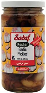 Sadaf Herbs & Spices, Kosher Garlic Pickles