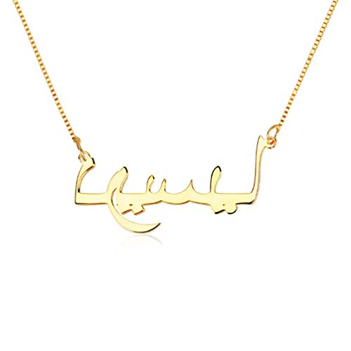 zhaolian888 Namenskette Arabisch Gold mit Wunschnamen Personalisiertes Schmuckgeschenk für Frauen - mit Beliebigen Buchstaben