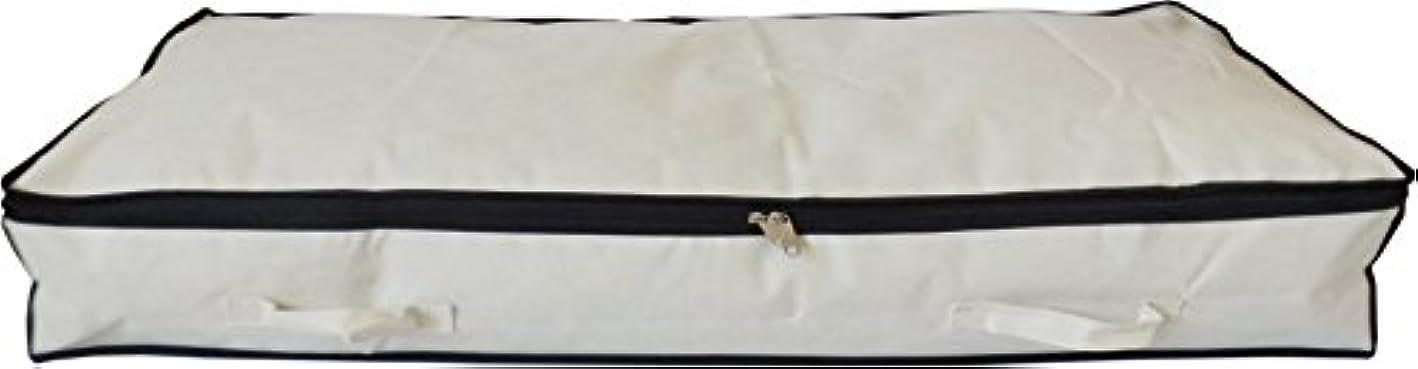 Neusu Slimline Under Bed Storage Bag (Medium 70 Liters, 2 Pack, Beige)