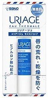 【2個セット】【佐藤製薬】URIAGE (ユリアージュ) モイストリップ 4g <無香料>