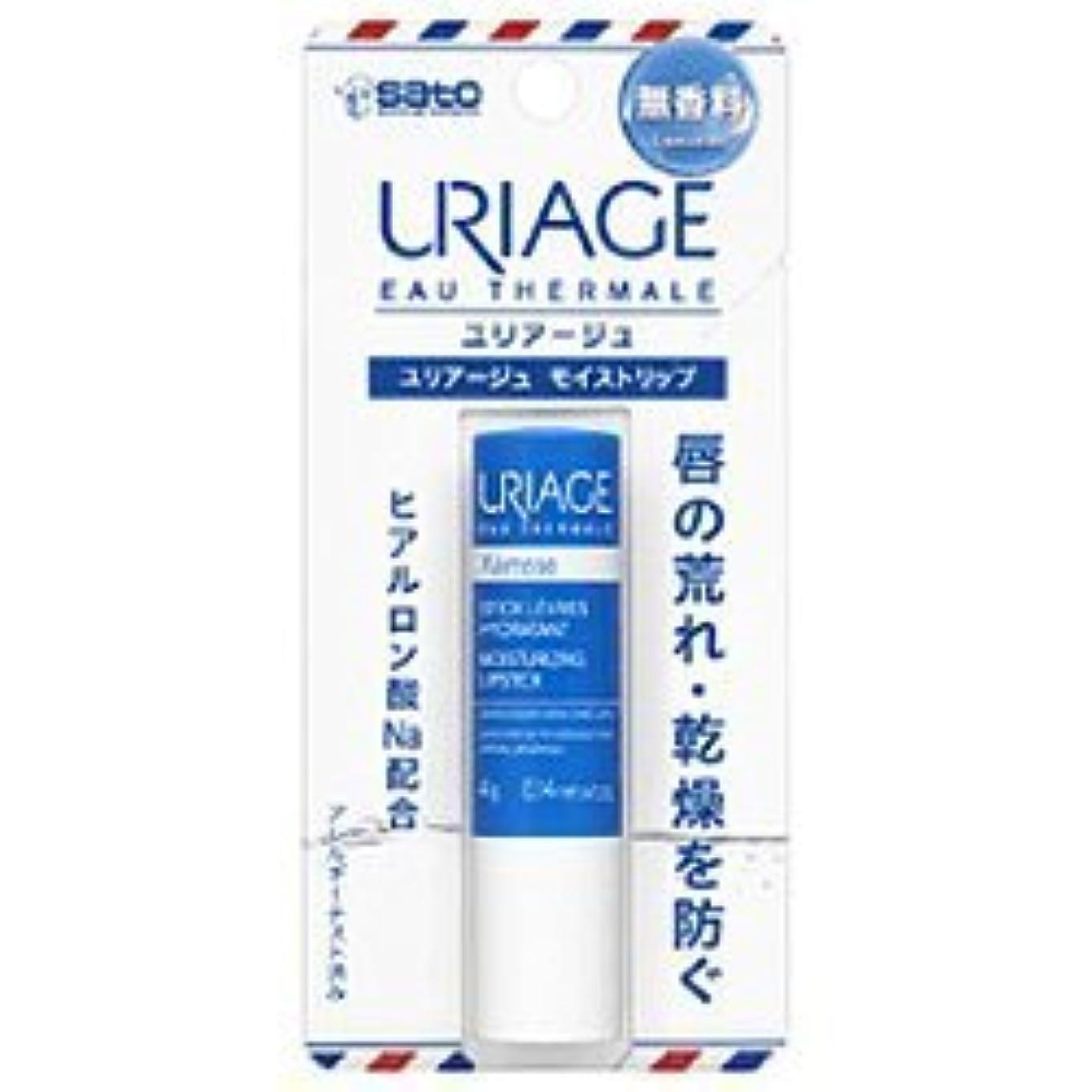 消毒剤服を洗う青【佐藤製薬】URIAGE (ユリアージュ) モイストリップ 4g <無香料>?×5