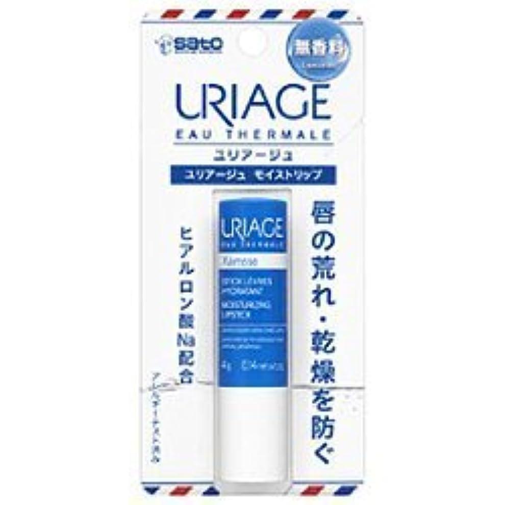 上げる季節傷つける【佐藤製薬】URIAGE (ユリアージュ) モイストリップ 4g <無香料>?×4