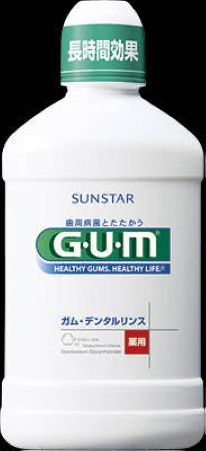 事実マッサージ南西サンスター GUM(ガム) 薬用 デンタルリンス レギュラー 250ml×24点セット (4901616008212)