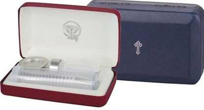 Communion-Set-Silver tone-Portable Communion (20 Cup)-Burgundy