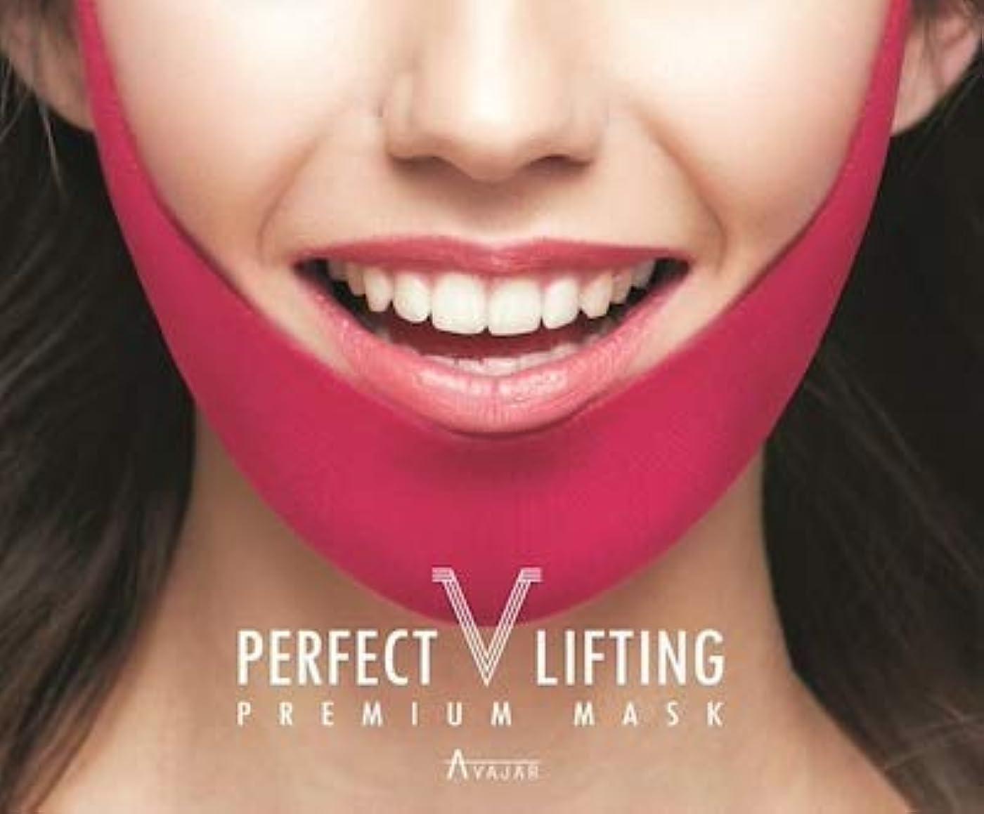 反論者取り戻す投獄Avajar パーフェクト V リフティング プレミアムマスク エイバザール マスク フェイスマスク 小顔効果と顎ラインを取り戻す 1パック