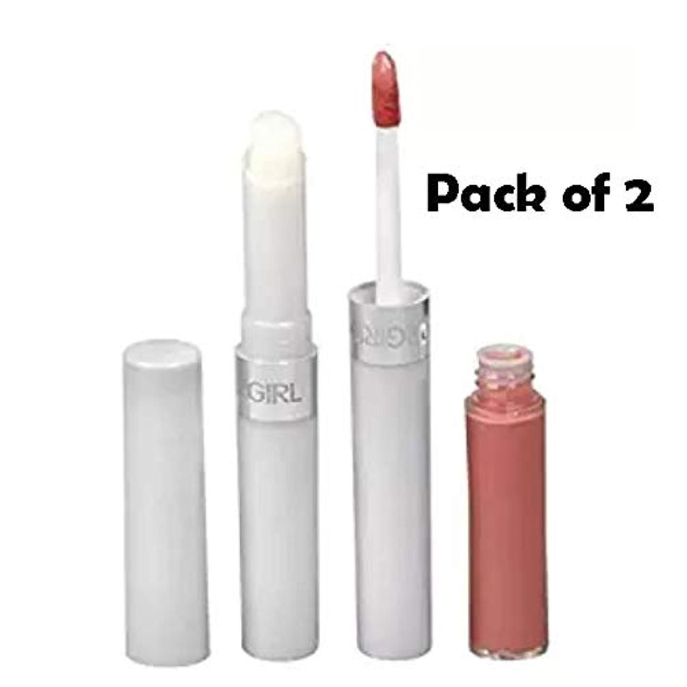 かまどふざけた呼吸するCOVERGIRL Outlast All-Day Moisturizing Lip Color - Constant Coral 581 (2 Packs) [海外直送品] [並行輸入品]