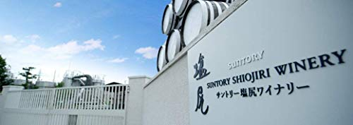 『日本ワイン サントリー 塩尻ワイナリー 塩尻マスカット・ベーリーA [] 750ml』の3枚目の画像