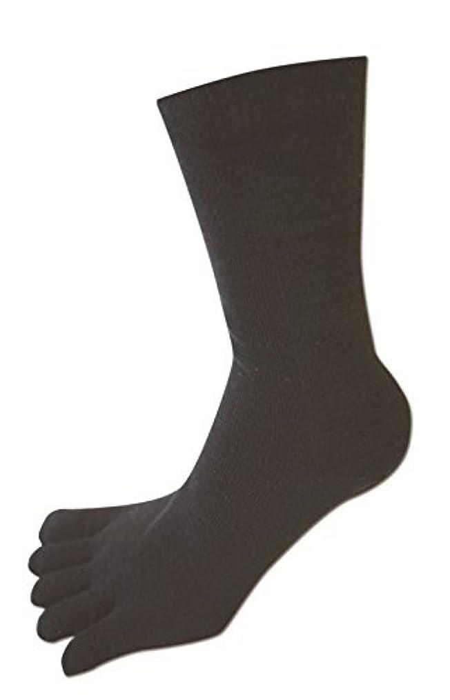 肉屋気を散らす寝室ブリーズブロンズ 5本指ソックス【黒】 急速分解消臭 匂わない消臭靴下 (L 25~27㎝)